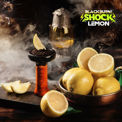 Табак для кальяна Black Burn 25 гр. - Lemon Shock (Кислый лимон)